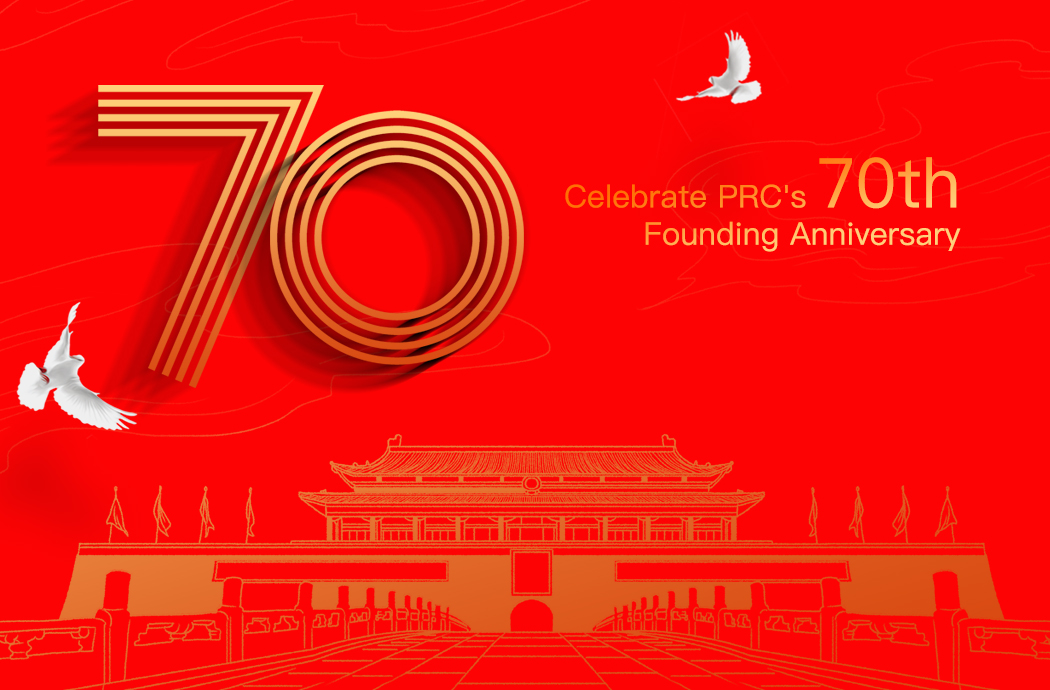 Happy National Day - SENFENG LEIMING LASER